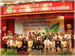 20091001-2.jpg