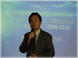 20100401-27.jpg