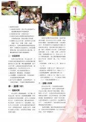20111216-12.jpg