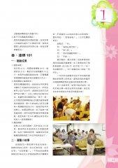 20111216-16.jpg